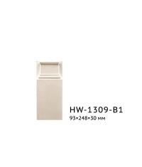 """База HW 1309-B1 """"Classic Home"""""""