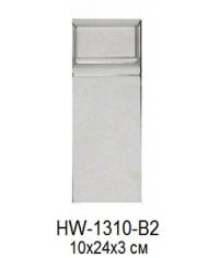 """База HW 1310-B2 """"Classic Home"""""""