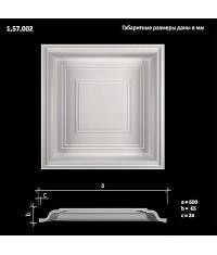 Потолочная плита 1.57.002 (Европласт)