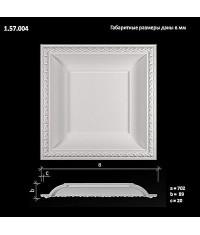 Потолочная плита 1.57.004 (Европласт)