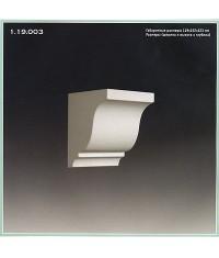 Консоль 1.19.003 (Европласт)
