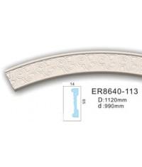 Дуга ER 8640-113