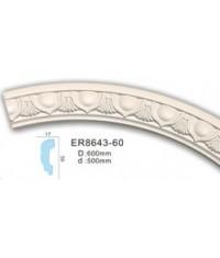 Дуга ER 8643-60