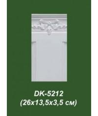 База пилястры DK 5212