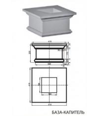 """База-капитель колонны квадратной LC 117-1  """"Prestige Decor"""""""
